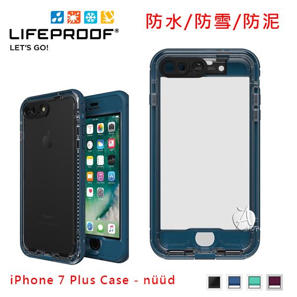 2017全台首賣【A Shop】LIFEPROOF iPhone 7 Plus 5.5吋 保護殼nuud系列-防水殼  出國必備
