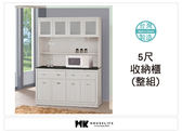 【MK億騰傢俱】AS280-05雪松5尺收納餐櫃整組(含黑白根石面)