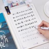 鋼筆字帖 手寫體字帖練字帖本臨摹行書硬筆成人成年行草書法練習網紅字體漂亮 星期八