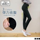 《KG0472-》芭蕾舞褲-高腰彈力收腹純色窄管褲 OB嚴選
