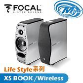《麥士音響》 FOCAL Life Style系列 XS BOOK /Wireless