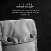 多功能護照包男女便攜旅行機票單肩包防盜證件收納包斜挎迷你小包