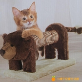 貓抓板立式劍麻仿真動物玩具貓爬架貓咪磨爪【小橘子】