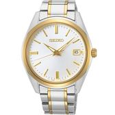 SEIKO精工經典簡約紳士腕錶 6N52-00A0KS SUR312P1