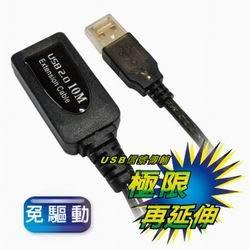 DigiFusion伽利略 CBL-203A 10米 USB2.0 信號放大線