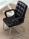 利邁辦公椅家用電腦椅職員椅會議椅學生宿舍座椅現代簡約靠背椅子 酷男精品館