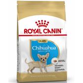 【寵物王國】法國皇家-CHP(PRCJ30)吉娃娃幼犬專用飼料1.5kg《缺貨》