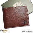 【Timberland】男皮夾 短夾 荔紋牛皮夾 多卡夾 大鈔夾 品牌盒裝/咖色