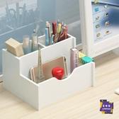 筆筒 多功能筆筒可愛大容量辦公用品韓國小清新簡約學生辦公桌面收納盒