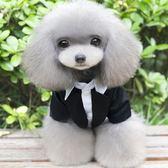潮狗狗婚紗禮服西裝衣服夏裝薄款泰迪貓咪小狗法斗小型犬寵物服飾     9號潮人館