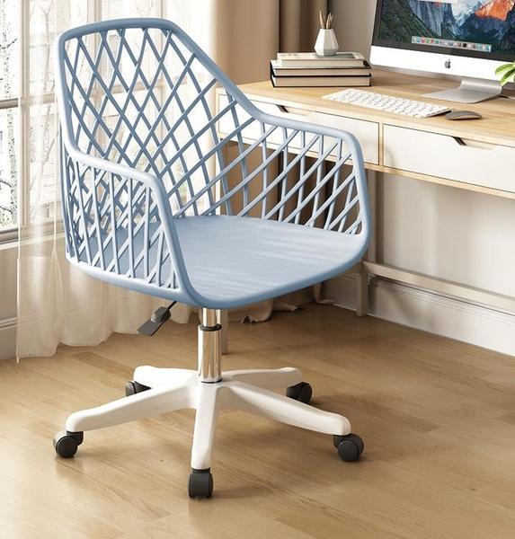 電腦椅 電腦椅家用舒適書桌椅子臥室大學生宿舍學習椅靠背凳子辦公椅書房