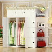 黑五好物節 衣柜組裝儲物衣櫥塑料布藝租房宿舍省空間柜【名谷小屋】