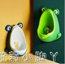 寶寶小便器男孩掛牆式小便池尿盆兒童馬桶站立坐便斗尿尿神器尿壺 NMS蘿莉新品