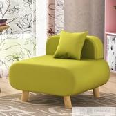 懶人沙發單人小沙發布藝沙發凳子休閒沙發椅簡約現代懶人椅 韓慕精品 YTL