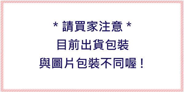 SANA 柔纖身體美容液(200ml)【小三美日】