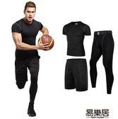 籃球服套裝男隊服定制印字緊身衣球褲短袖