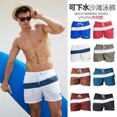 沙灘褲男內襯速干情侶海邊度假潮流套裝大碼寬鬆休閒短褲溫泉泳褲