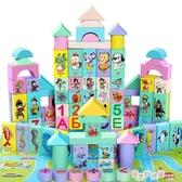 兒童益智玩具木頭實木拼裝積木寶寶周歲4男孩歲女孩5早教 奇思妙想屋