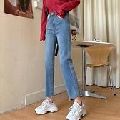 窄管褲 秋季2021新款褲子高腰彈力緊身褲顯瘦牛仔褲女直筒寬鬆九分小腳褲 奇妙商鋪