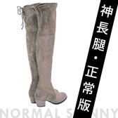 Ann'S正常版-名模後蝴蝶結側拉鍊貼腿防水絨布過膝靴-可可