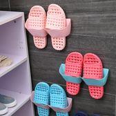 廁所浴室拖鞋架墻壁掛式免打孔收納鞋架的掛鉤放鞋衛生間瀝水免釘 限時八五折