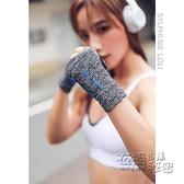 暴走的蘿莉 四指針織運動手套男女半指器械訓練健身訓練運動護具 雙十二全館免運