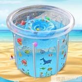 嬰兒游泳桶加厚家用寶寶充氣bb小孩游泳池新生兒童可折疊洗澡浴缸  中秋佳節 YTL