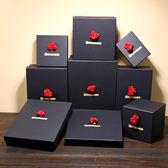 禮品盒長方形 大號禮品文藝小清新盒正方形黑禮盒子包裝盒【端午節免運限時八折】
