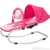 嬰兒多功能音樂搖搖椅新生兒哄娃神器安撫椅搖籃躺椅兒童秋千搖床 瑪麗蓮安igo