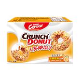喜瑞爾Crunch Donut多樂滋(金鑽鳳梨)22G*4【愛買】