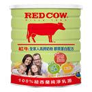 紅牛全家人高鈣營養奶粉-膠原蛋白配方2....