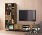 {{ 海中天休閒傢俱廣場 }} G-42  摩登時尚 電視櫃系列 718-1A 希爾頓8.6尺L型電視櫃組