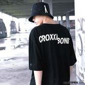 CROXXBONES 密謀者MA-1落肩短T