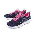 【南紡購物中心】WALKING ZONE(女) 天痕戶外W系列 飛線編織慢跑休閒鞋 女鞋 - 深藍(另有黑)