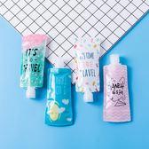 【BlueCat】就是愛旅行攜帶式乳液分裝袋 (100ml)