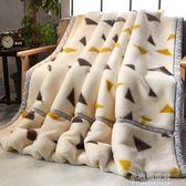 珊瑚絨毯子冬季加厚法蘭絨毛毯男學生單人宿舍保暖女冬用被子雙層 igo『小宅妮時尚』