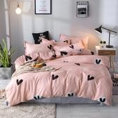 《心心相戀》MIT台灣精製 舒柔棉 單人3.5x6.2尺三件式床包升級雙人被套組