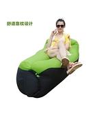 戶外網紅懶人充氣沙發袋氣墊床空氣床墊便攜式單人野營椅子免打氣  8號店WJ