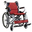 輪椅B款 鋁合金 康揚 KM-2500L...