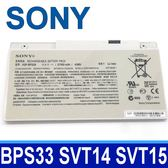 SONY VGP-BPS33 3芯 原廠電池 SVT14112CXS SVT14113CNS SVT14113CV SVT14129CCS SVT141A11L SVT141C11T SVT14113CVS