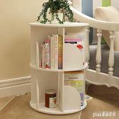 簡約現代落地書架創意辦公小學生經濟型書櫃臥室簡易旋轉儲置物架 PA1675 『pink領袖衣社』