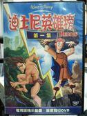 影音專賣店-Y29-022-正版DVD-動畫【迪士尼英雄榜 第一集】-迪士尼 國英語發音