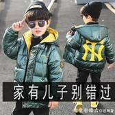 男童棉衣2020新款兒童中大童裝短款冬裝羽絨棉服襖外套洋氣加厚潮 漾美眉韓衣