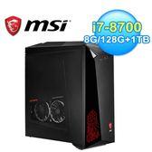 【MSI 微星】Infinite A 8RC-215TW 無極限電競桌機