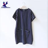 American Bluedeer-條紋口袋洋裝