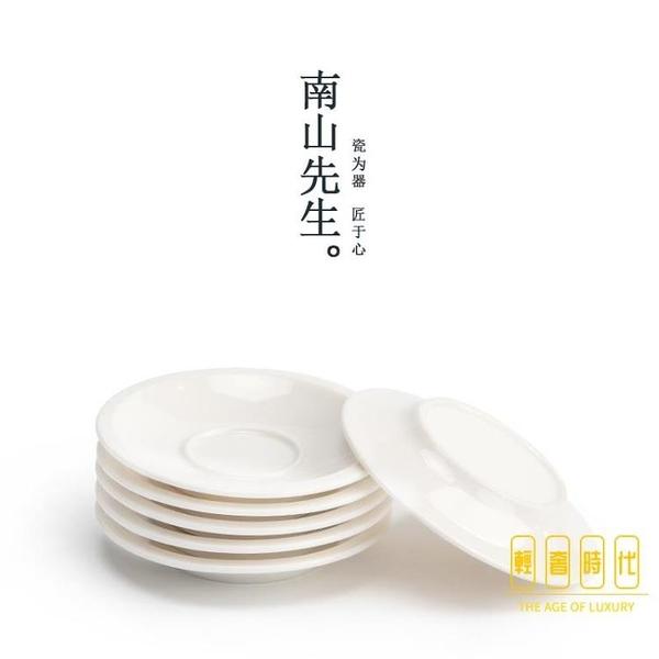 2個裝 原白杯墊陶瓷功夫茶具茶杯墊杯碟茶桌隔熱墊【輕奢時代】