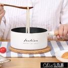 小奶鍋 麥飯石不黏鍋寶寶嬰兒輔食鍋家用小奶鍋煮泡面小鍋迷你湯鍋電磁爐