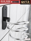 浴室電吹風機置物架子免打孔家用多功能掛架壁掛太空鋁合金風筒架 店慶降價