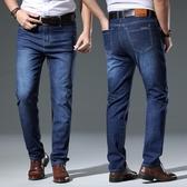 夏季薄款男士牛仔褲男直筒寬鬆休閒長褲男褲中年爸爸高腰彈力褲子 後街五號