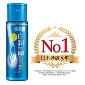 肌研 白潤美白化粧水 170ml